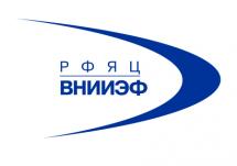 150px-Logo-РФЯЦ-ВНИИЭФ-Н-Новгород